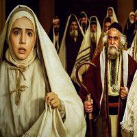 مسلسل مریم المقدس